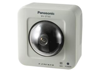 Panasonic WV-ST165E