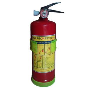 Bình chữa cháy MFZ1, MFZL1 ( BC,ABC)
